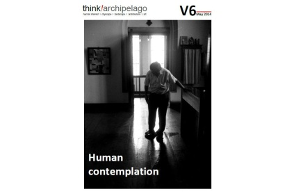 VOLUME 6: HUMAN CONTEMPLATION