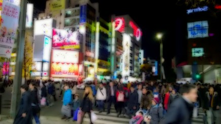 The Akihabara crossings